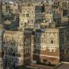 Altstadt, Sanaa, Yemen  2007 © Werner Mansholt