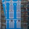 Photo 9: Katharinenpalast in Puschkin bei St. Petersburg 2014 © Werner Mansholt